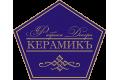 ФД КерамикЪ