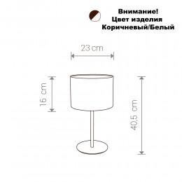 Настольная лампа Nowodvorski ALICE BROWN I 9087