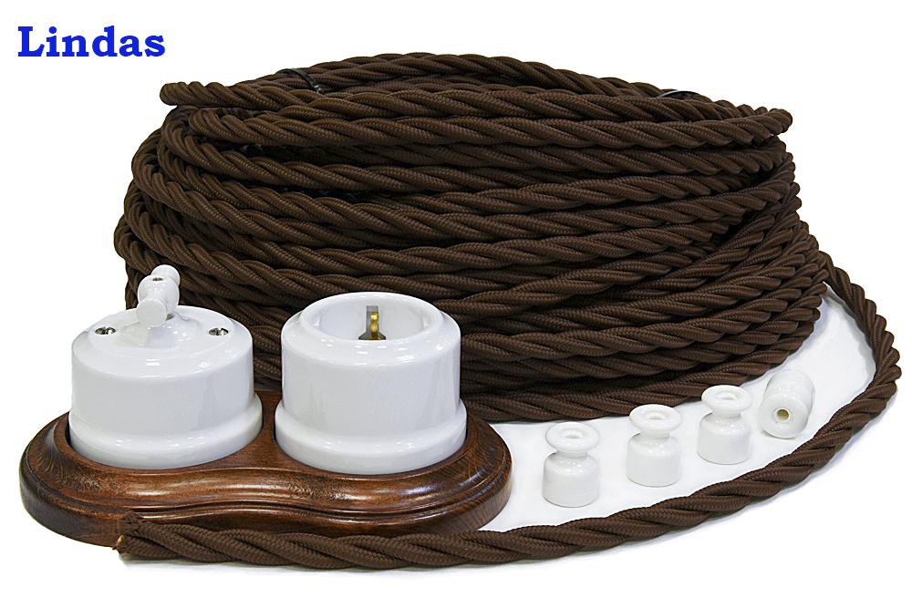 Электрическая проводка Lindas